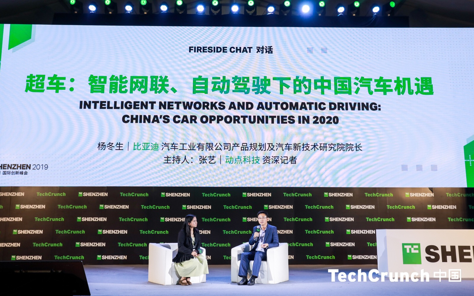 China's EV sector edges toward turning point as cars get smarter